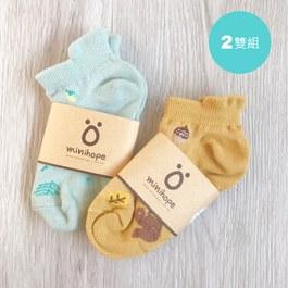 抗菌除臭網眼短襪組(2雙入)-黃+藍